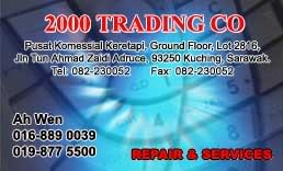 2000Trading