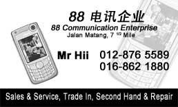 88CommunicationEnterprise