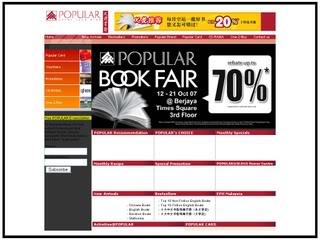 PopularBookStore