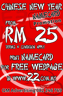 22commy-advertise-ncy