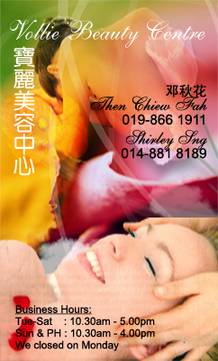 Vollie Beauty Centre (Kuching)