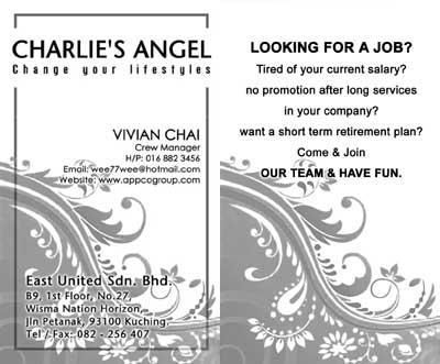 charlies-angel-vivian-chai