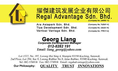 regal-advantage-georg