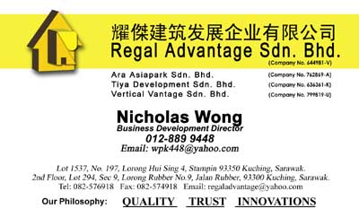 regal-advantage-nicholas