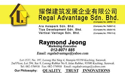 regal-advantage-raymond