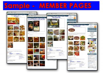 sample-member-page