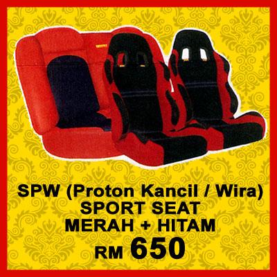 Soprt Seat3