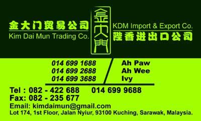 kim dai mun-paw, wee, ivy