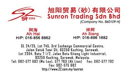 Sunron Trading Company-John