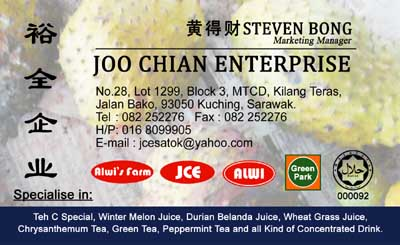 Joo Chian Enterprise-chin
