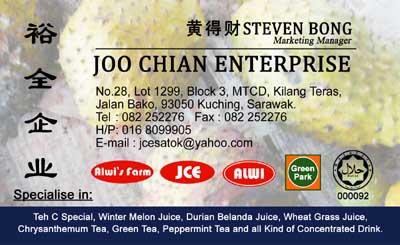 Joo Chian Enterprise-steven
