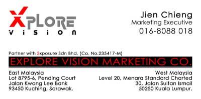 explore vision-jien