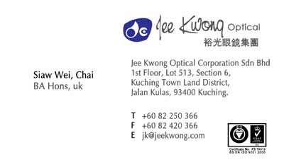 Jee Kwong-siaw wei