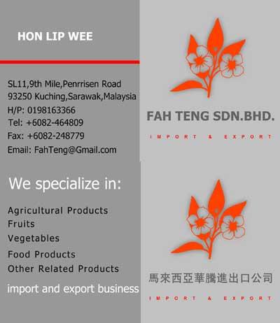 fah teng-hon