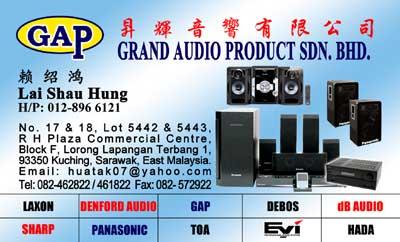 grand audio product-lai