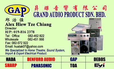 grand audio product sdn bhd-alex hiew