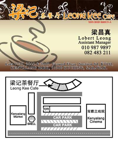 leong kee-lobert1