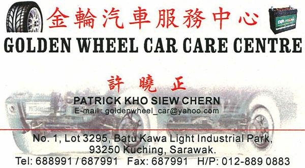 Golden Wheel Car Care Centre