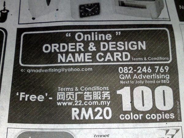 20091106-newspaper