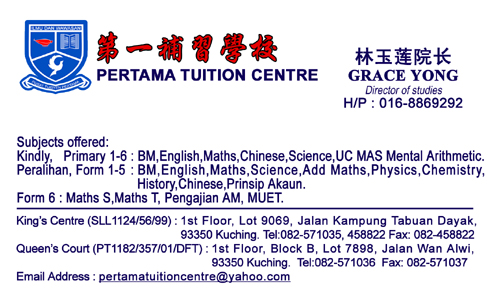 disadvantages of tuition centres The educare collegiate & tuition centre 78 likes  5- importance of internet in our life/impact of internet in our daily life & advantages & disadvantages of .