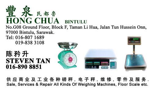 hong chua-stephen tan1
