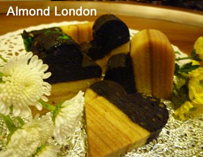 Almond London