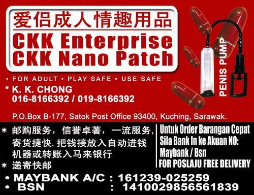 ckk_enterprise