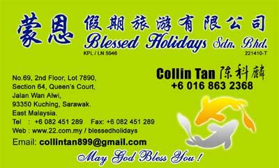 blessed_holidays_chinese