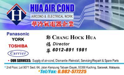 hua_air_cond1