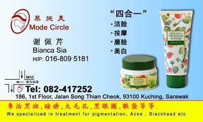 mode_circle
