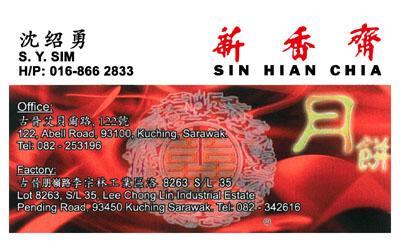 sin_hian_chia