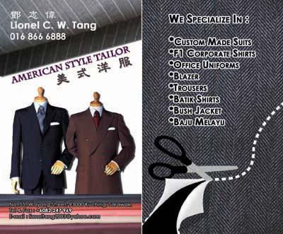 american_style_tailor