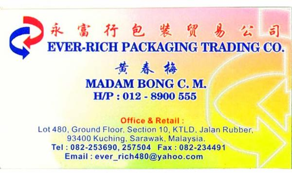 everrichpackaging