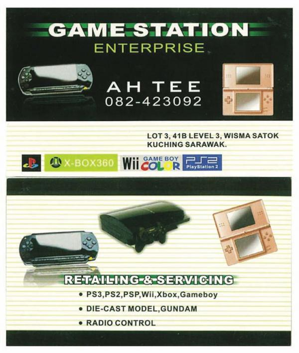 gamestationenterprise1