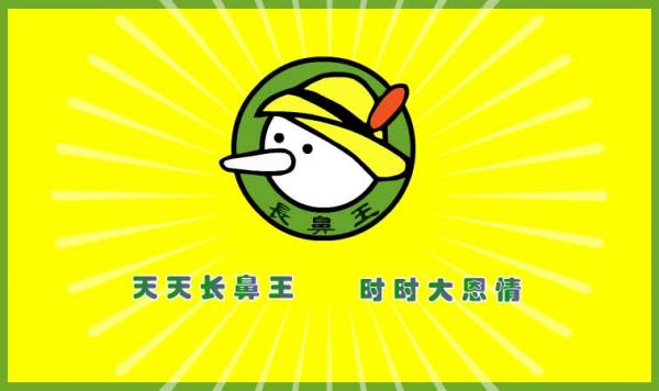 hangzhoudaenfoods