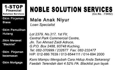noble_solution_male