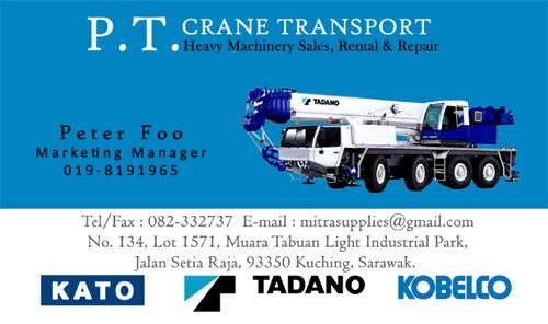 pt_crane1
