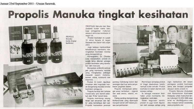 Newspapaper 1