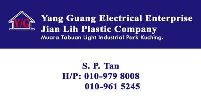 yang_guang_electrial_enterprise