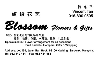 Blossom flowers & gifts (kch)
