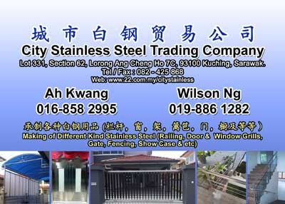 City Stainless Steel-Wilson