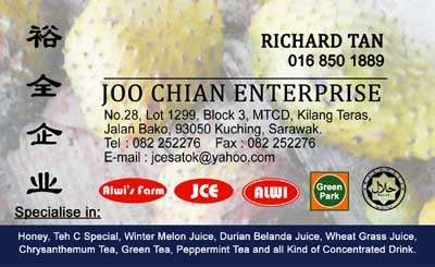 Joo Chian Enterprise