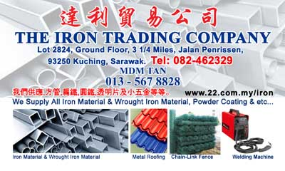 The Iron Trading
