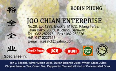joo_chian_enterprise