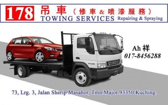 178_towing_services