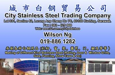 city_stainless_steel_wilson