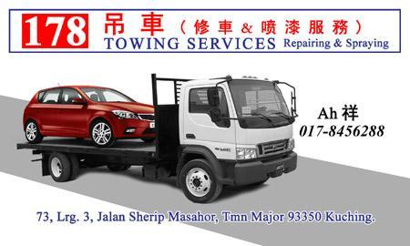 178towing