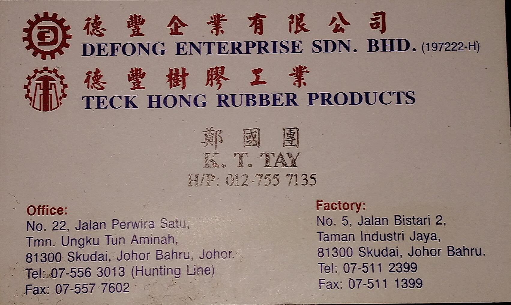 DeFong Enterprise Sdn Bhd (Johor)