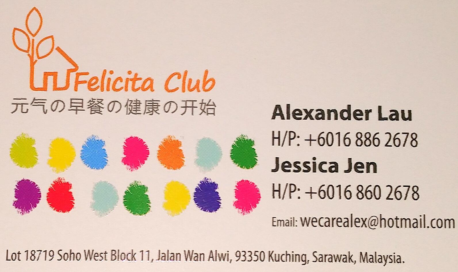 Felicita Club (Kuching)
