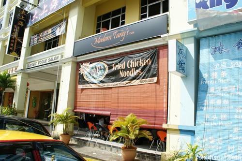 Madam Tang's Café (Kuching)